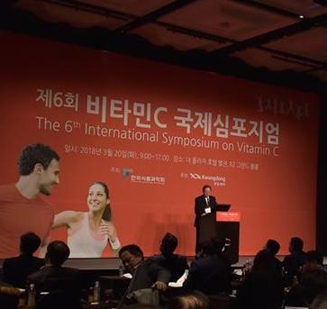 Kwangdong Pharmaceutical holds 6th International Symposium on vitamin C